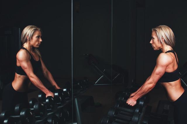 Women Weight Training Mirror